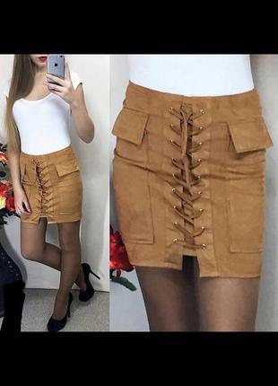 Трендовая замшевая юбка с шнуровкой