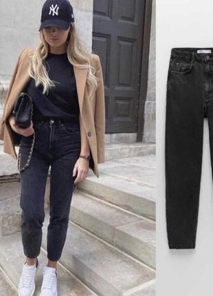 Трендовые джинсы «мом» zara