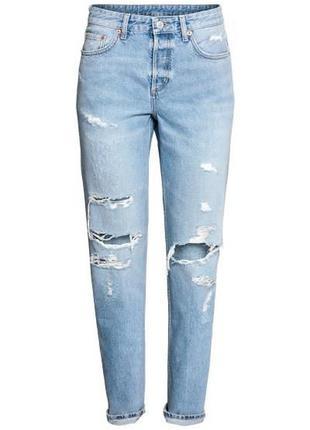 Крутые джинсы бойфренды h&m