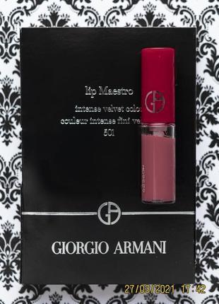 Жидкая матовая помада giorgio armani lip maestro 501 casual pink intense velvet 1.5 мл