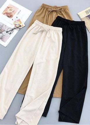 Трендовые штаны на весну