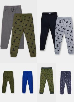 Легкие джоггеры без начеса,тонкие штаны, спортивные штаны, набор, комплект штанов