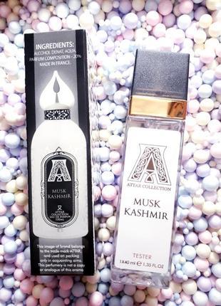 Musk kashmir тестер 40мл, духи, парфюм, туалетная вода, парфуми