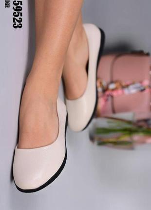 Женские 🌷 балетки туфли