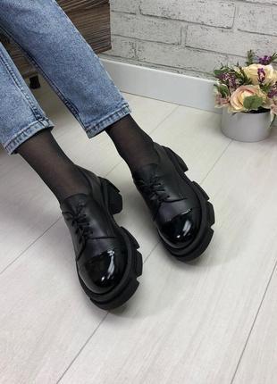 Женские стильные туфли - лоферы на тракторной подошве из натуральной кожи/замши