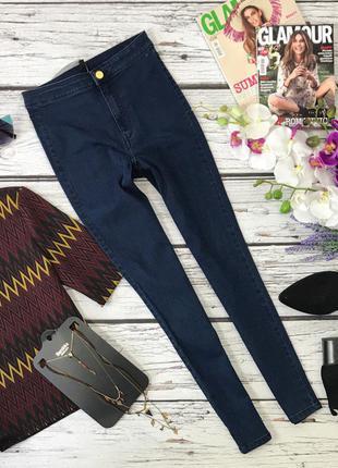 Актуальные джинсы-скинни классической расцветки    pn3670  h&m