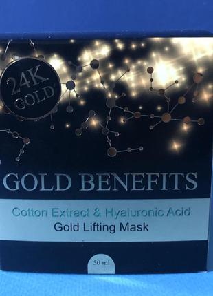Золотая лифтинг-маска sea of spa gold benefits с экстрактом гиалуроновой кислоты 50 мл