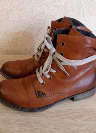 Ботинки rieker antistress 41 размер