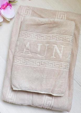 Комплекты полотенец для сауны