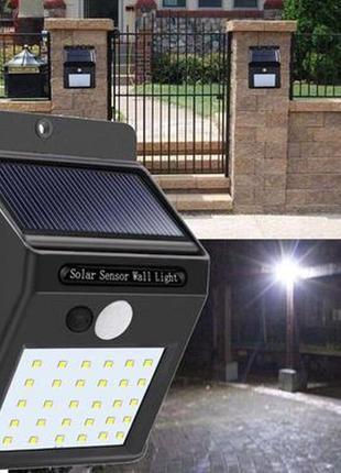 Ліхтар на сонячній батареї з датчиком руху 20 led