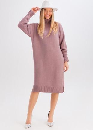 Длинное трикотажное вязаное платье оверсайз платье свободного кроя размер 44-48 (5001)