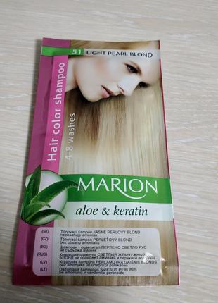 Оттеночный шампунь marion 51 светлый жемчужный блонд