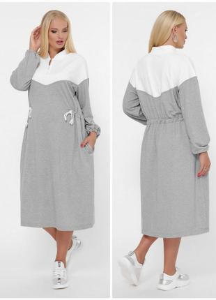 Спортивное платье больших размеров оверсайз (3 цвета)* отличное качество