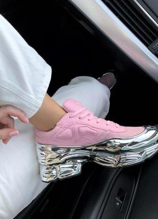 Женские кроссовки adidas raf simons ozweego pink  скидка 36, 37 размер sale
