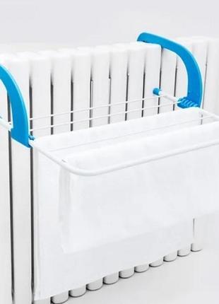 Съемная сушилка для одежды