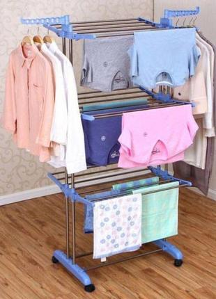 Сушилка для белья и одежды