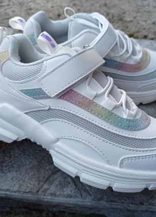Модные белые кроссовки для девочки р.27-32 наложенный платеж