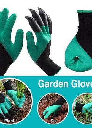 Рукавиці з кігтями garden glove перчатки с когтями