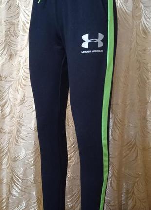 Спортивные штаны для женщин р.44,46, 48