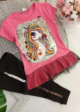 Детский стильный костюм с пайетками лосины и туника единорог