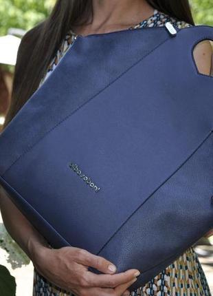 Синяя сумка весеняя шоппер