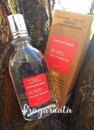 Свежий🧊 летний женский аромат, парфюмированная вода, парфюм, тестер, духи
