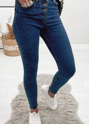 Джинси джинсы скинни скінні