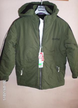 Зимние куртки на мальчиков