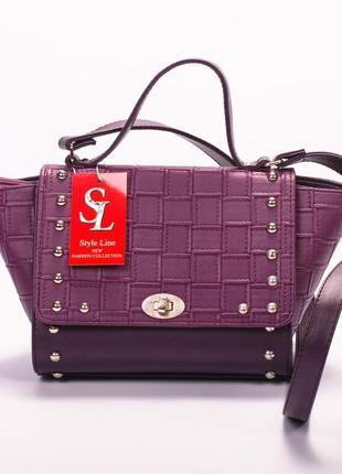Стильная фиолетовая молодежная сумка через плечо трапеция кроссбоди