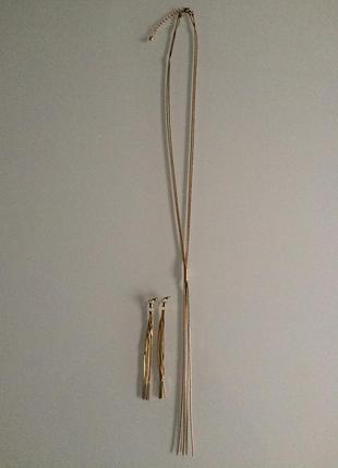 Золотистый набор (серьги, цепочка) (бесплатная доставка)