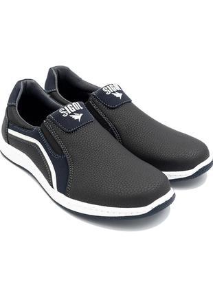 Чоловічі кросівки від виробника / спортивние туфли на резинке мужские демисезонные