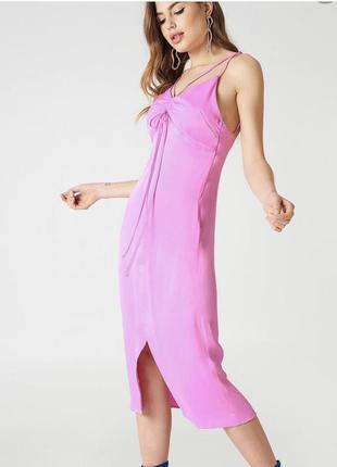 Красивейшее платье na-kd