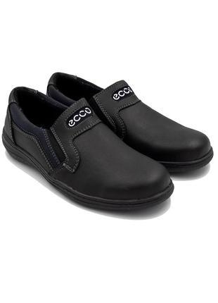 Чоловічі туфлі ecco /туфли мужские демисезонные,осень-весна