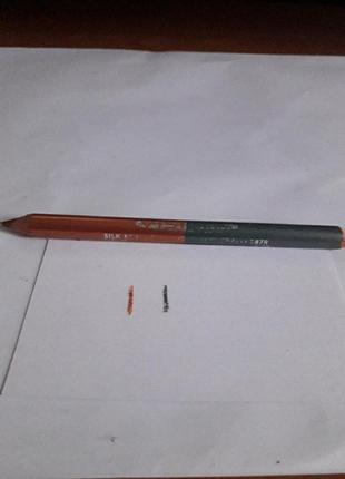 Двойной контурный карандаш для глаз орифлэйм,тон 2878