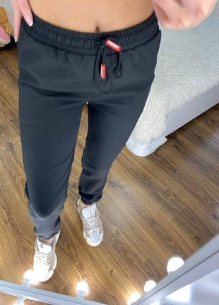 Женские брюки джоггеры 42-50 р