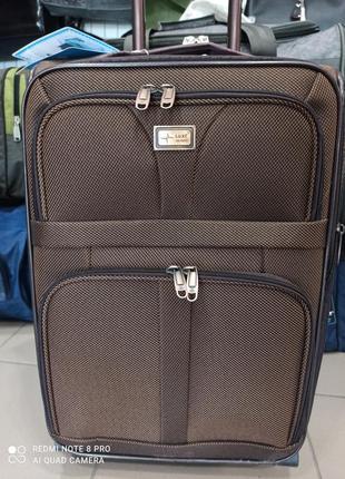 Валiза,чемодан дорожный!