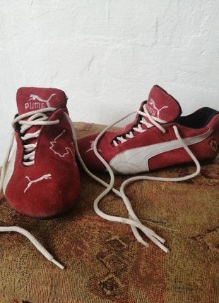 Фирменные кроссовки из натуральной замши
