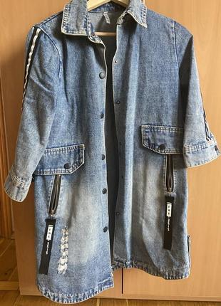 Джинсовая курточка с лампасами