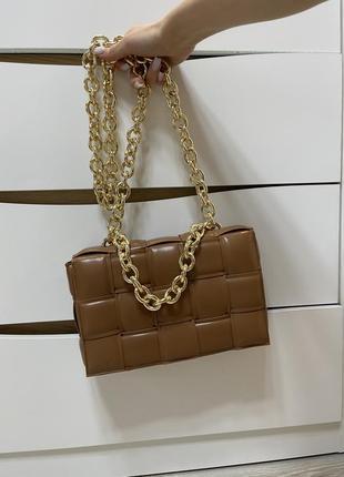 Актуальна сумка