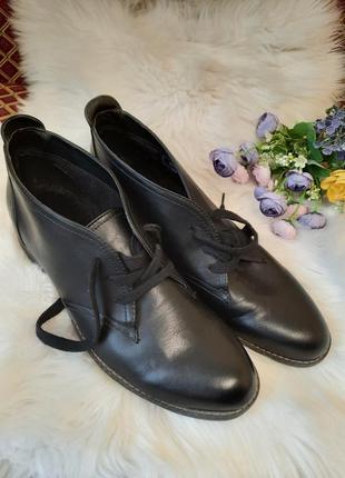 Туфли 44 р