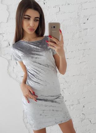 Серебристое велюровое платье мини по фигуре