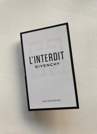 Givenchy l'interdit eau de parfum пробник