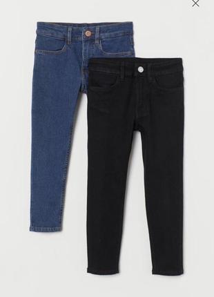 Джинсы, джинсы на мальчика, джинсовые штаны, брюки джинс