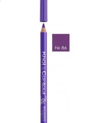 Карандаш- подводка для глаз bourjois,violet malicieux,тон 86