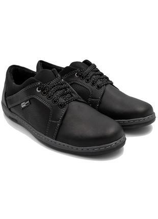 Чоловічі спортивні туфлі від виробника ,спортивные мужские туфли демисезонные