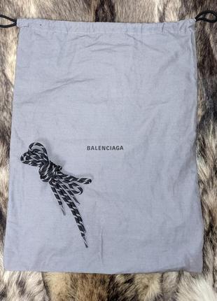 Balenciaga пыльник чехол сумка шнурки 35*47