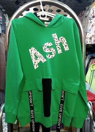 Батнік «ash»