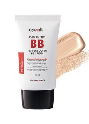 Вв крем с гиалуроновой кислотой eyenlip pure cotton perfect cover bb cream