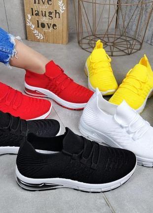 Классные лёгкие кроссовки, 4 цвета, обувной текстиль
