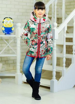 Яркая,разноцветная демисезонная куртка парка,на девочку